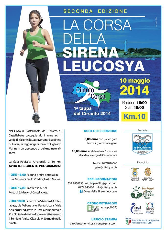 Corsa Sirena Leucosya, Licosa (Castellabate)
